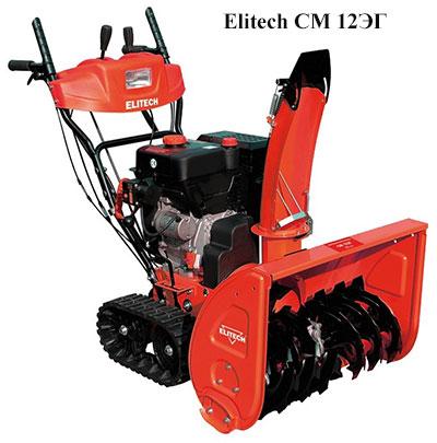 Гусеничная снегоуборочная машина Elitech СМ 12ЭГ