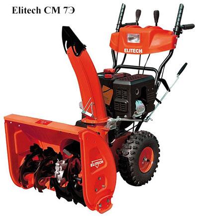 Колёсная снегоуборочная машина Elitech СМ 7Э
