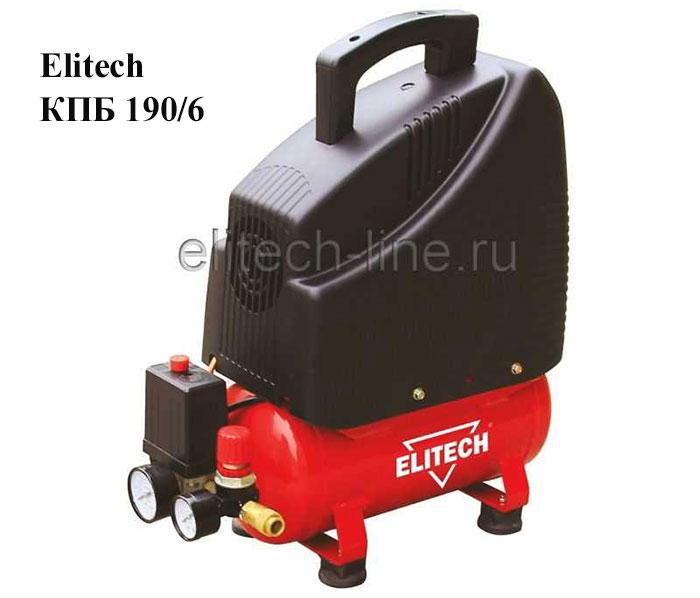 Безмасляный компрессор Elitech КПБ 190/6
